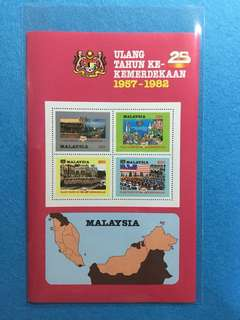 1982 25th Anniversary of Independence Souvenir Sheet  (With Silver Frame Around Centre Vignette of 10c)