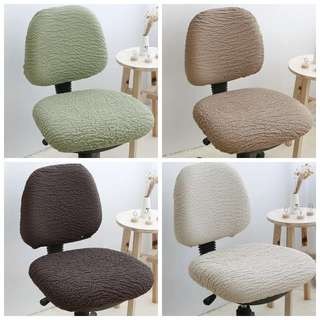 Study Chair Cover