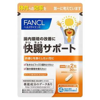 Fancl supplements for good intestinal health