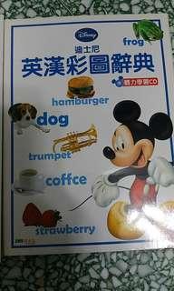 兒童英文學習