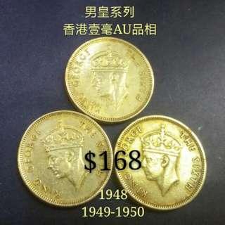 市$168【硬幣系列】Au品