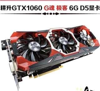耕升G魂極客版GTX1060 6GB顯示卡