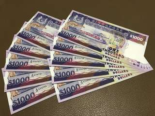 CLEARANCE SALE - 1987 Singapore $1000 Ships Series [[ Part of Stack ]] 10 Pieces Consecutive Running Number from A/10 575791 to A/10 5757800 - Every Single Piece in Original Brand New Mint Uncirculated Condition (UNC)