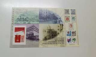 香港經典郵票第十輯小型張-郵筒