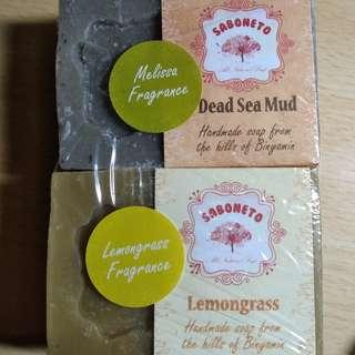 Dead Sea Mud Soap (set of 2)