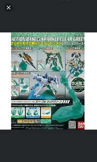 Action base 2 Sparkle Green Clear