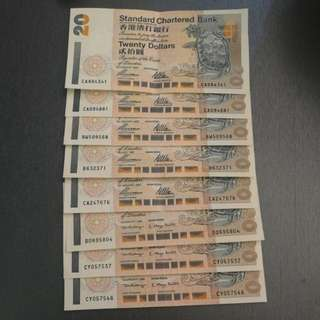 1997年 &1998年 $20 共8張
