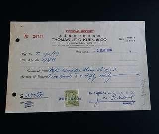 60'年代會計師樓收費單據