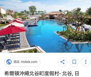 希爾頓沖繩北谷町度假村 夏季減價 還有額外優惠。