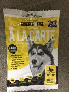 阿拉卡特     雞肉低敏配方