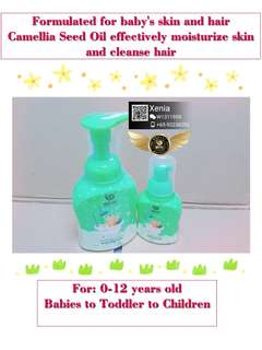 [Wowo Baby] Body Care Series