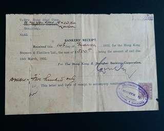 30'年代豐銀行單據