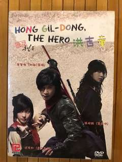 Korean Drama DVD Hong Gil-Dong The Hero 洪吉童