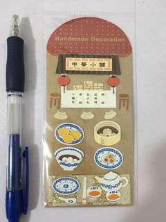 Scrapbook pop up dimsum sticker