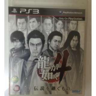 人中之龍4 PS3 YAKUZA 4