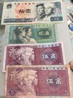 流通品第四版1980年人民币。四张一起。