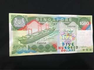 Singapore $500 ship series Banknote