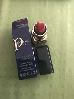 Cle de peau rouge a levres lipstick-Dragon red