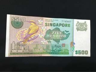 Singapore $500 bird series Banknote