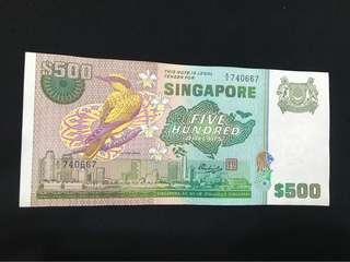 Singapore $500 bird series Banknote