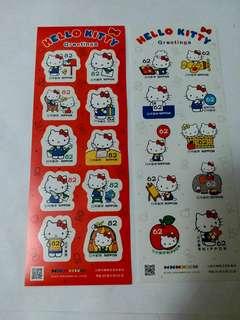 Hello Kitty 最新 日本限量 郵票 ( 壹對 )
