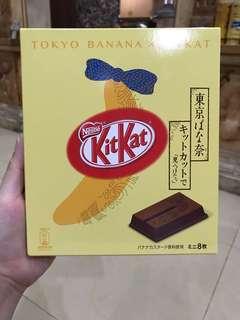 Kitkat tokyo banana isi 8 pcs japan