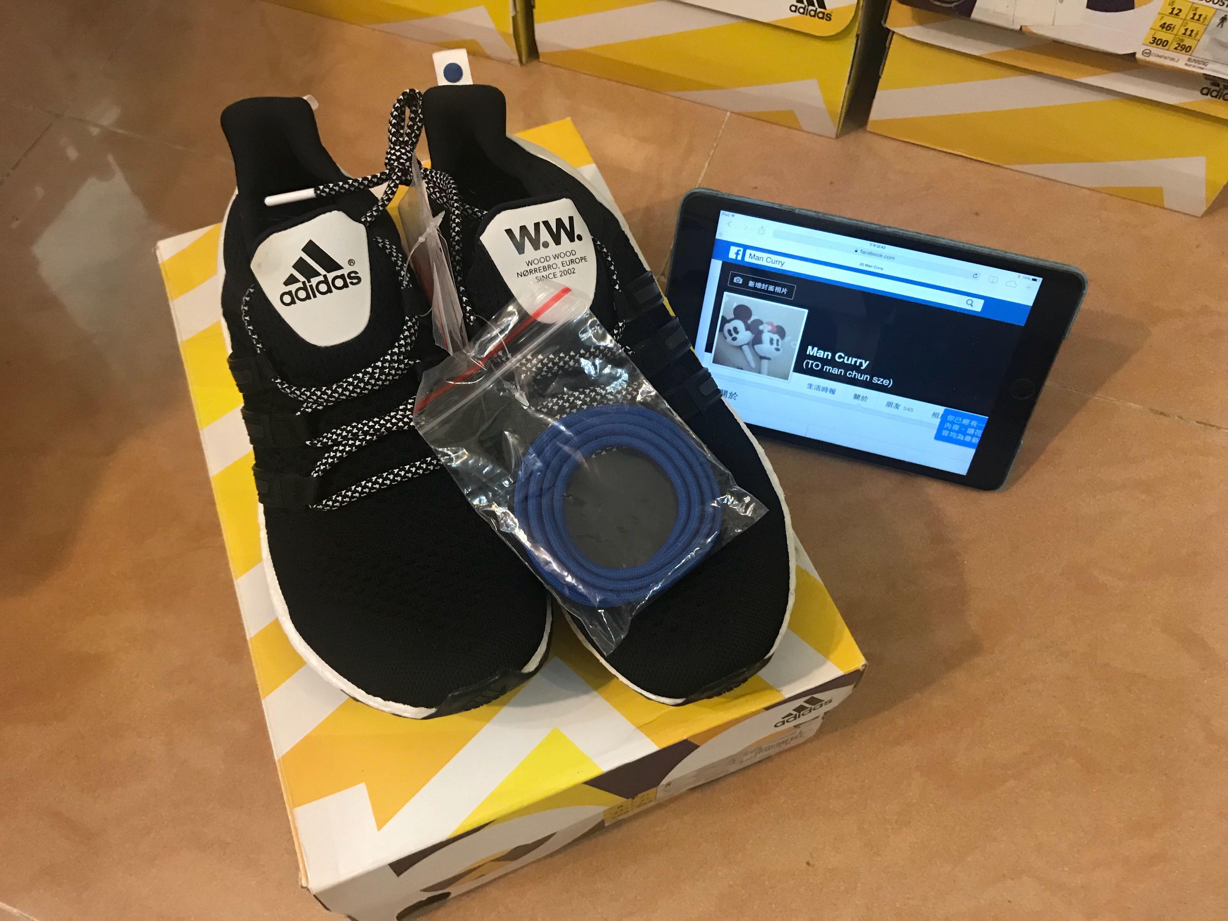 bacaaf2b4dc Adidas ultra boost 1.0 Wood Wood Black AF5778