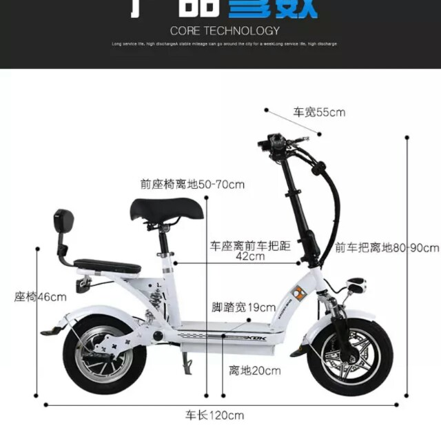 Escooter LTA with seats 25kg, ...