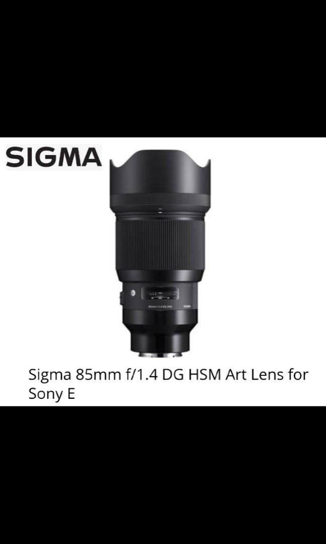 Sigma 85mm F1.4 DG HSM ART Lens for Sony FULL FRAME E-Mount ...