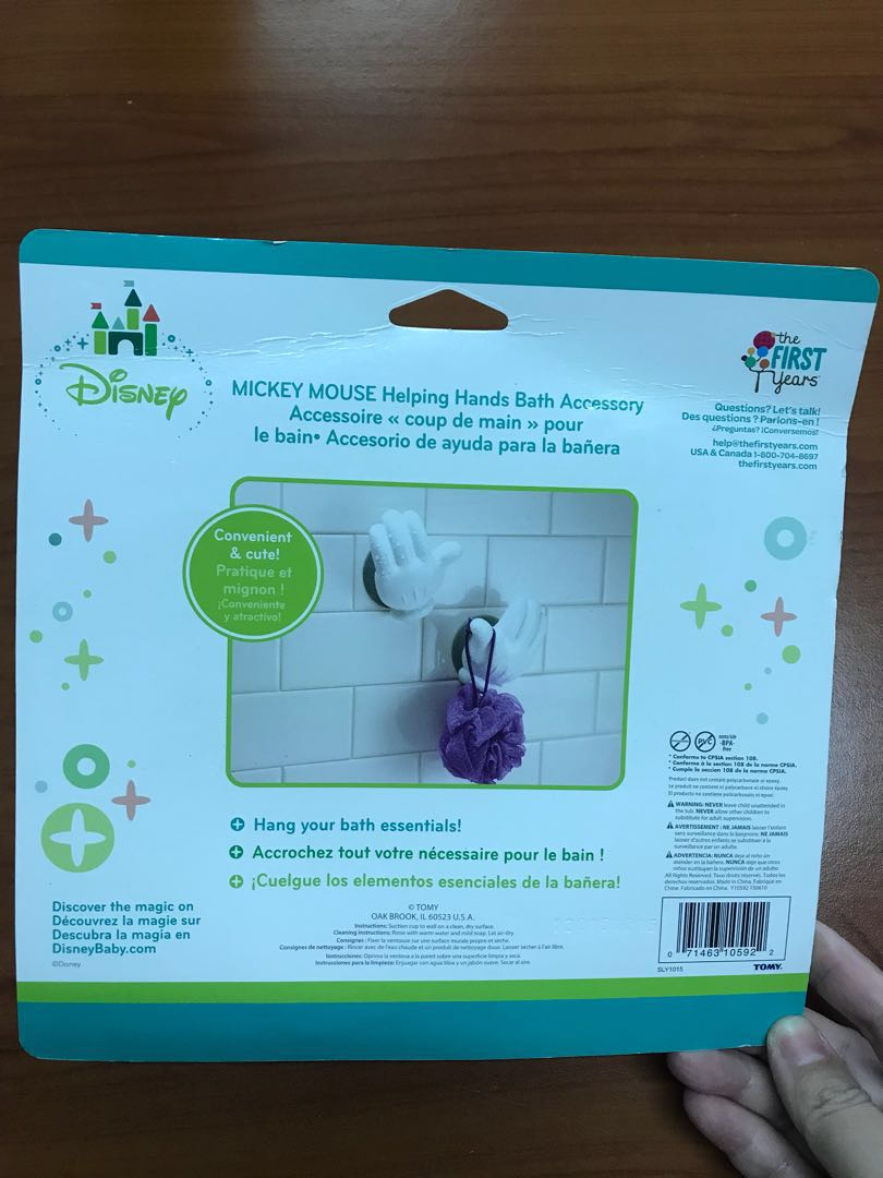 The First Years Disney Baby Helping Hands Bath Accessory, Babies ...