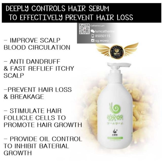 Selfie Light Wowo Promotion. Hair Shampoo. Collagen. Cleanser.