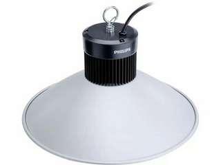 Lampu Philips BY088P Led30 30w putih