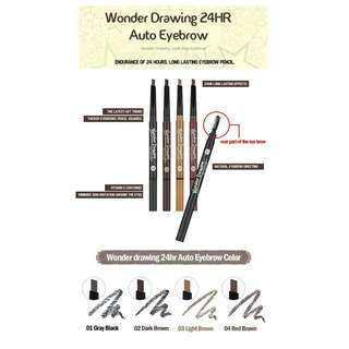 Holika – Holika WONDER DRAWING 24HR AUTO EYEBROW