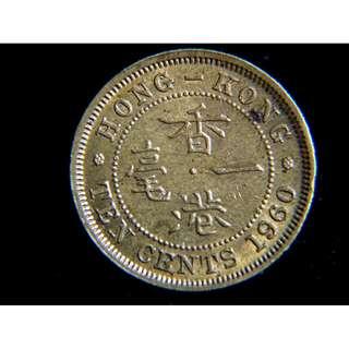 1960年英屬香港一毫黃銅幣(英女皇伊莉莎伯二世像)