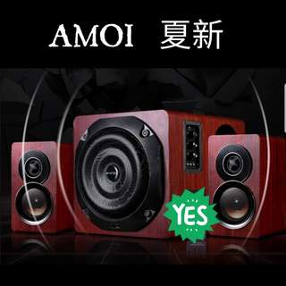 Amoi Home Theatre System.  (LG BOSS SAMSUNG PHILIPS Panasonic 4k LED TV  5.1 speakers 32 Sony 43 55 65)