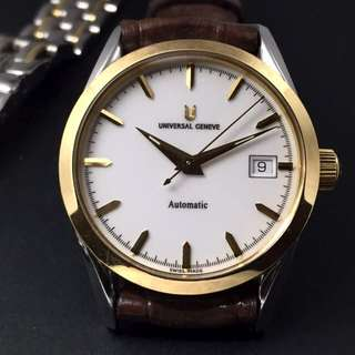 SOLD-    Rare 36mm Universal Geneve Two Tone Gold Boy