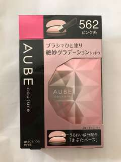 Sofina Aube Couture Eye shadow gradation eyes #562