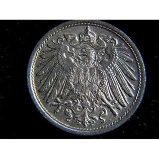 1920年德意志帝國皇家大鷹國徽10分寧鋅幣(威瑪共和時期, 好品)