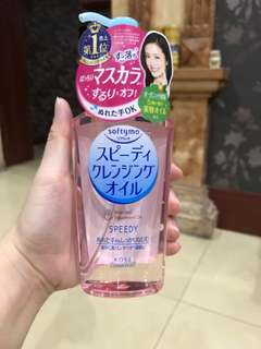 Kose softymo speedy cleansing oil share 20ml dan full size 230ml