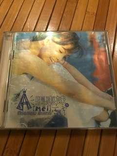 CD 张惠妹 牵手 (with lyrics)