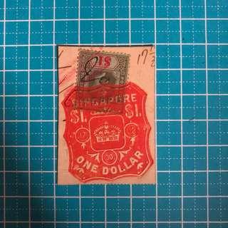 King George $1 stamp 1930