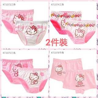 2件裝〰韓版KT貓小褲褲〰🌸彈性超好〰🌸