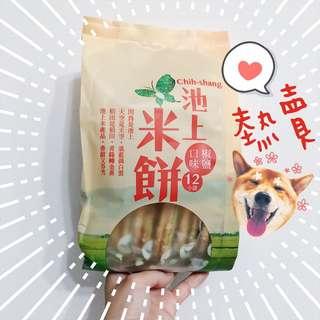 池上米餅 台灣代購 台灣零食