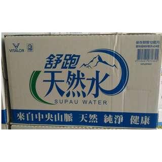 舒跑 天然水 600ml (24入)/箱 ~(有到府配送服務,僅送舊台南市及永康區),來店自取再優惠!