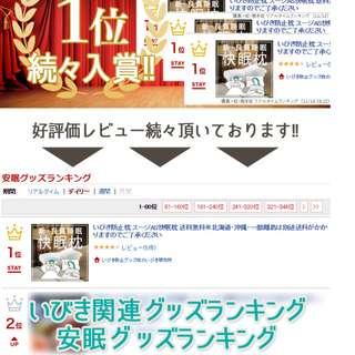 現貨發售 熱銷NO.1 最強止鼻鼾快眠枕🆕第二代改良版🆕.