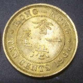 壹毫(市$168unc要錢!不要貨價$……?)(1964年)(硬幣系列)
