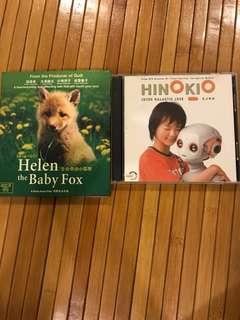 Japanese VCD- Helen the Baby Fox, Hinokio ($5 each)