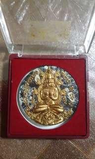 Phra Pidta Pangpakan BE2549