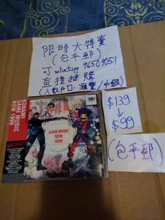 (售$99+包平郵) Konami game ost 台版cd