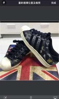 ADIDAS X BAPE X UNDEFEATED SUPERSTAR VINTAGE SLIP ON SK8 AIR JORDAN RETRO AJ AAPE UNDERCOVER SUPREME VANS REEBOK INSTA FURY PUMP STAN SMITH CHAMPION MASTERMIND JAPAN NMD YEEZY NIKE CAMO THRASHER HUF RIPNDIP 1 2 4 5 6 7 8 9 10 11 12 波鞋 球鞋